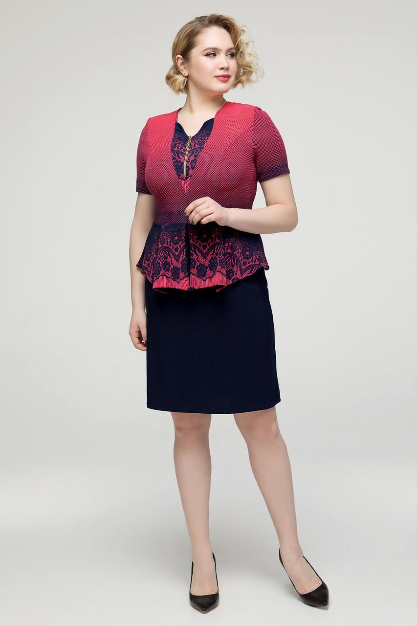 Платье темно-синее Баска 46