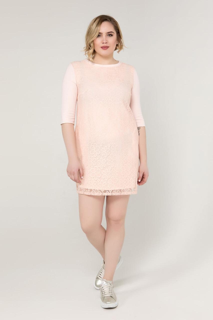 Платье пудра Мэйми 44