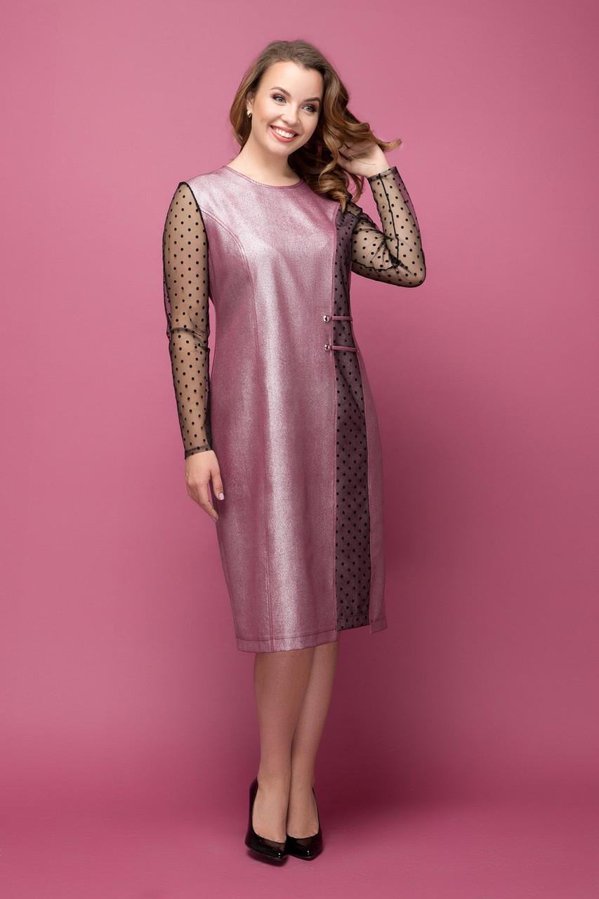 Платье марсала Тереза 50