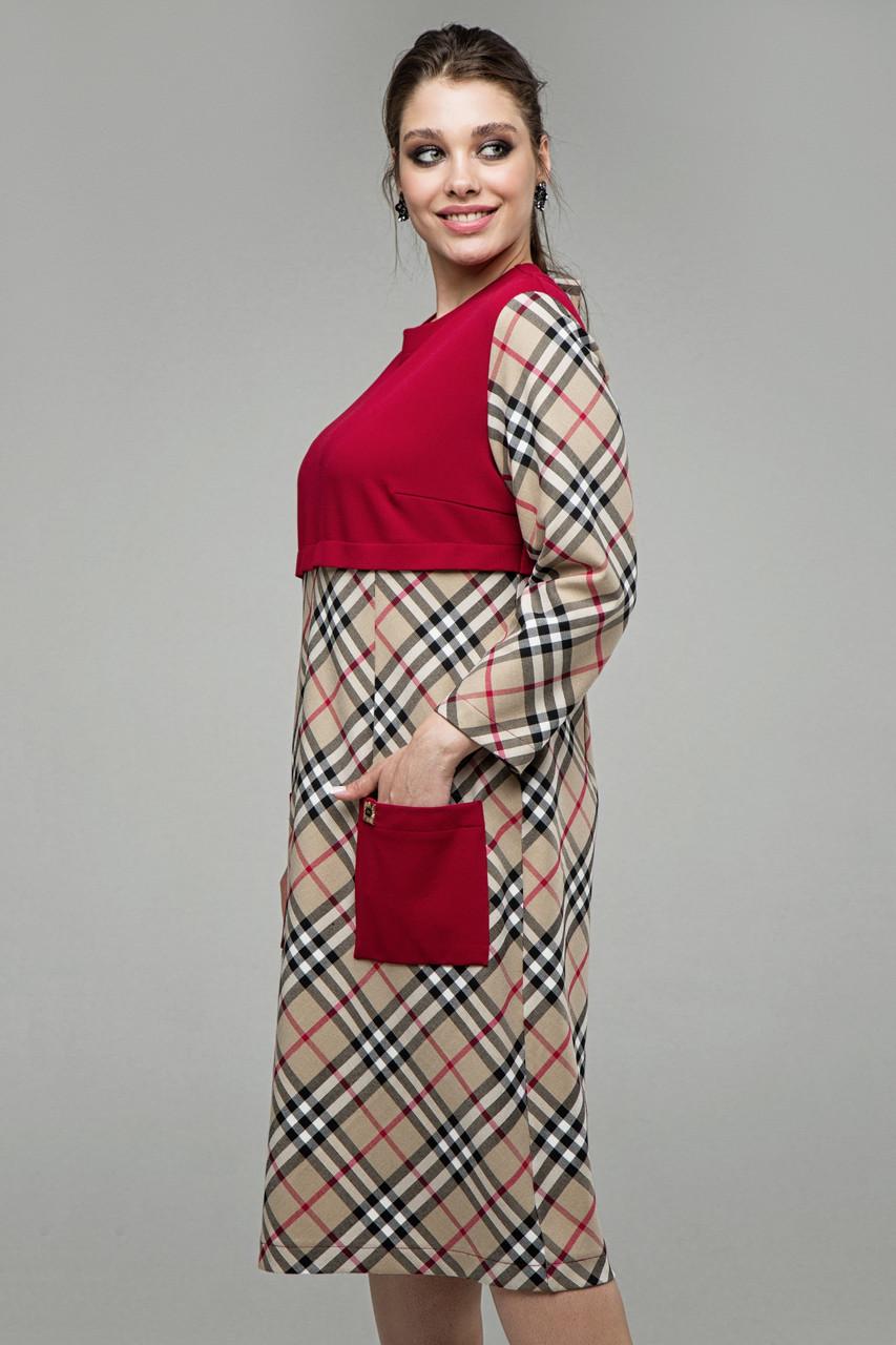 Платье бежевое Ягодка 50