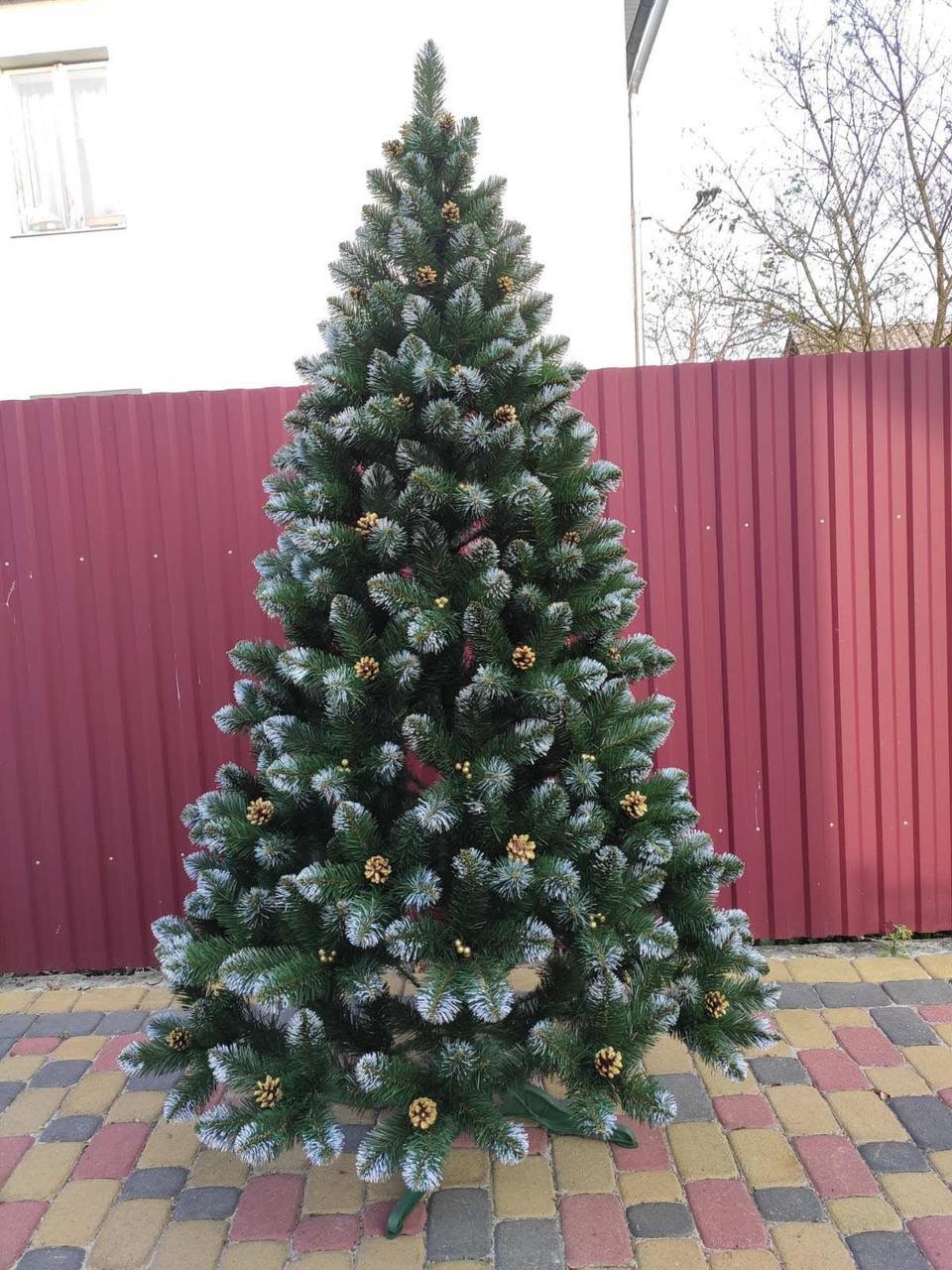 Новогодняя искусственная елка Кармен с золотыми шишками и жемчугом высотой 2.20 м