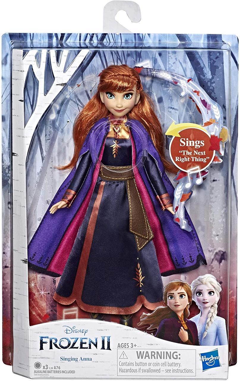 """Кукла Анна поющая """"Холодное Сердце 2"""" Disney Frozen Musical Adventure Anna Оригинал из США"""