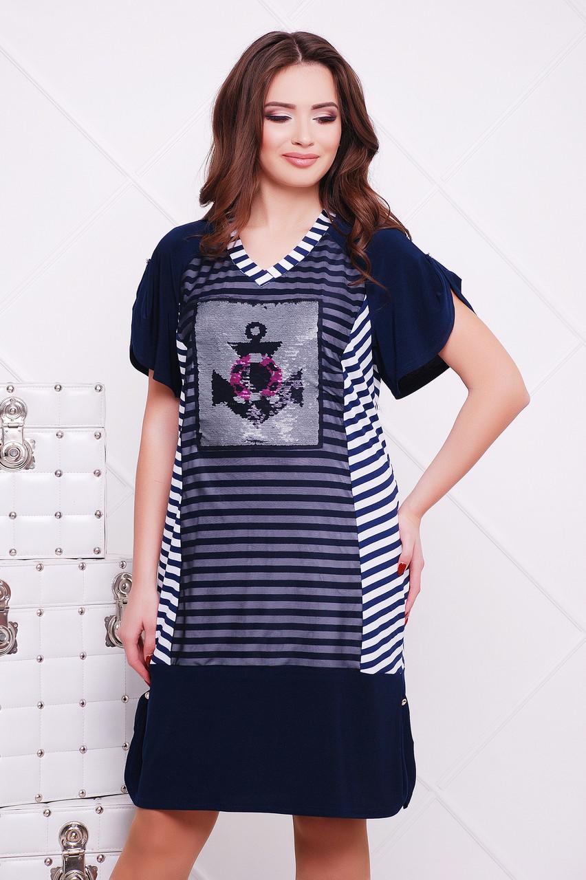 Платье темно-синее Ялта 50