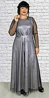 Вечернее нарядное женское платье в пол из трикотажа диско, большие размеры