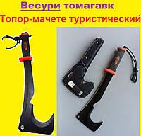 Мачете-топор, многофункциональный нож колун мачете, боевой топор туристический, томагавк метательный весури, фото 1