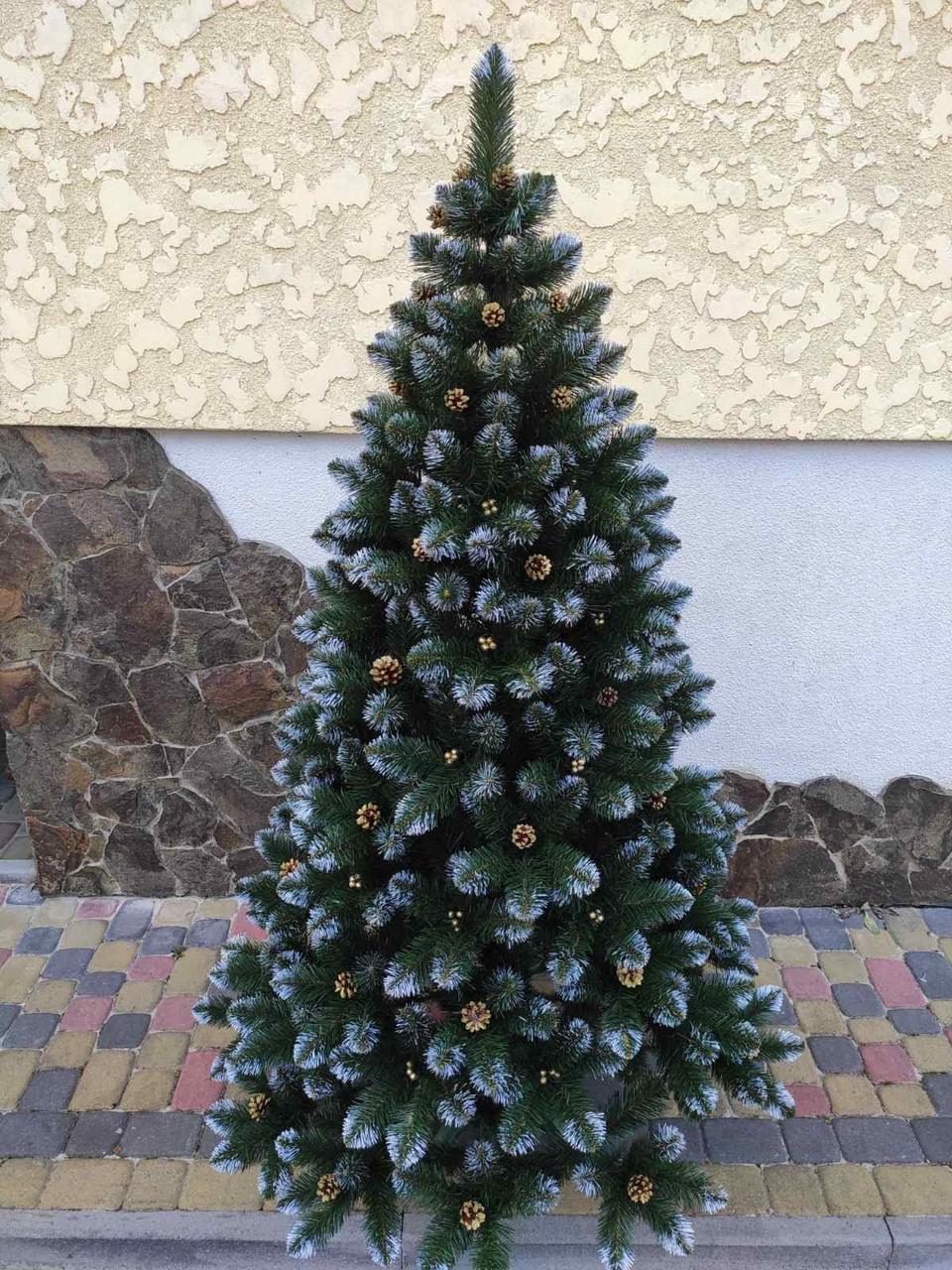 Новогодняя искусственная елка Кармен с золотыми шишками и жемчугом высотой 1.80 м