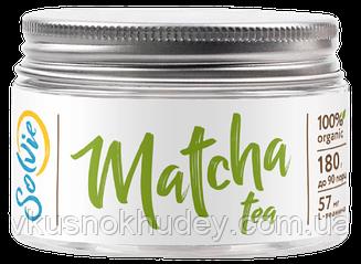 Чай Матча Solvie (180 грамм)