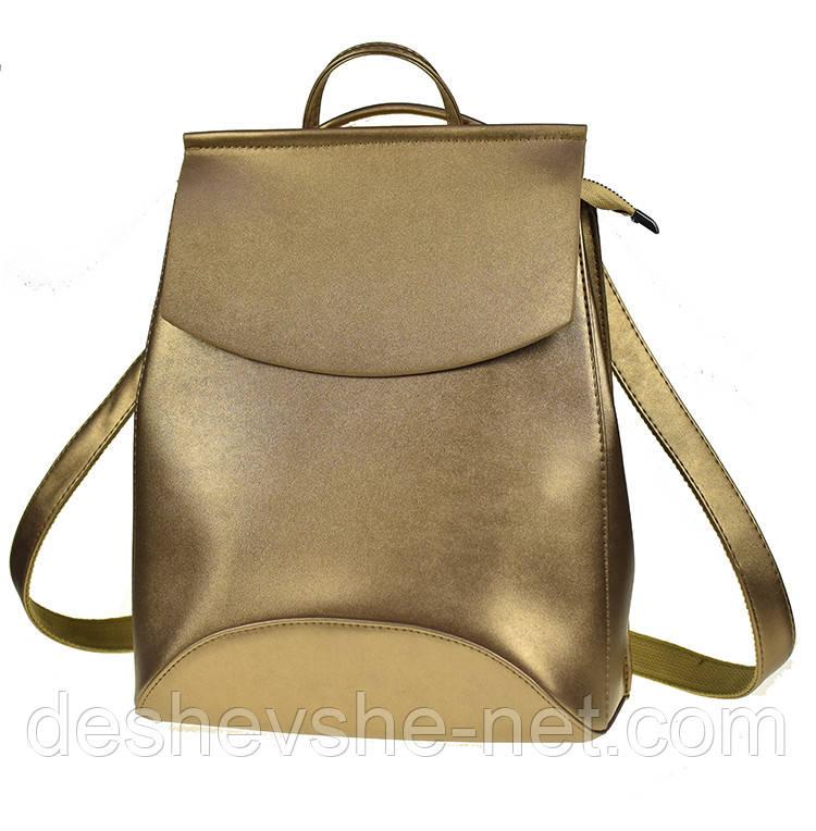 Недорогой стильный женский рюкзак - сумка