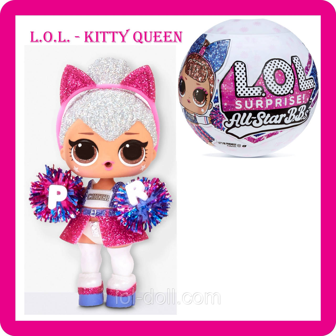 Кукла ЛОЛ Китти Квин Спортивная Команда Kitty Queen LOL Surprise Оригинал All Stars