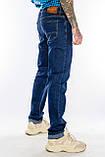 Мужские джинсы длинный рост FRANCO BENUSSI 21-509 темно-синие, фото 2