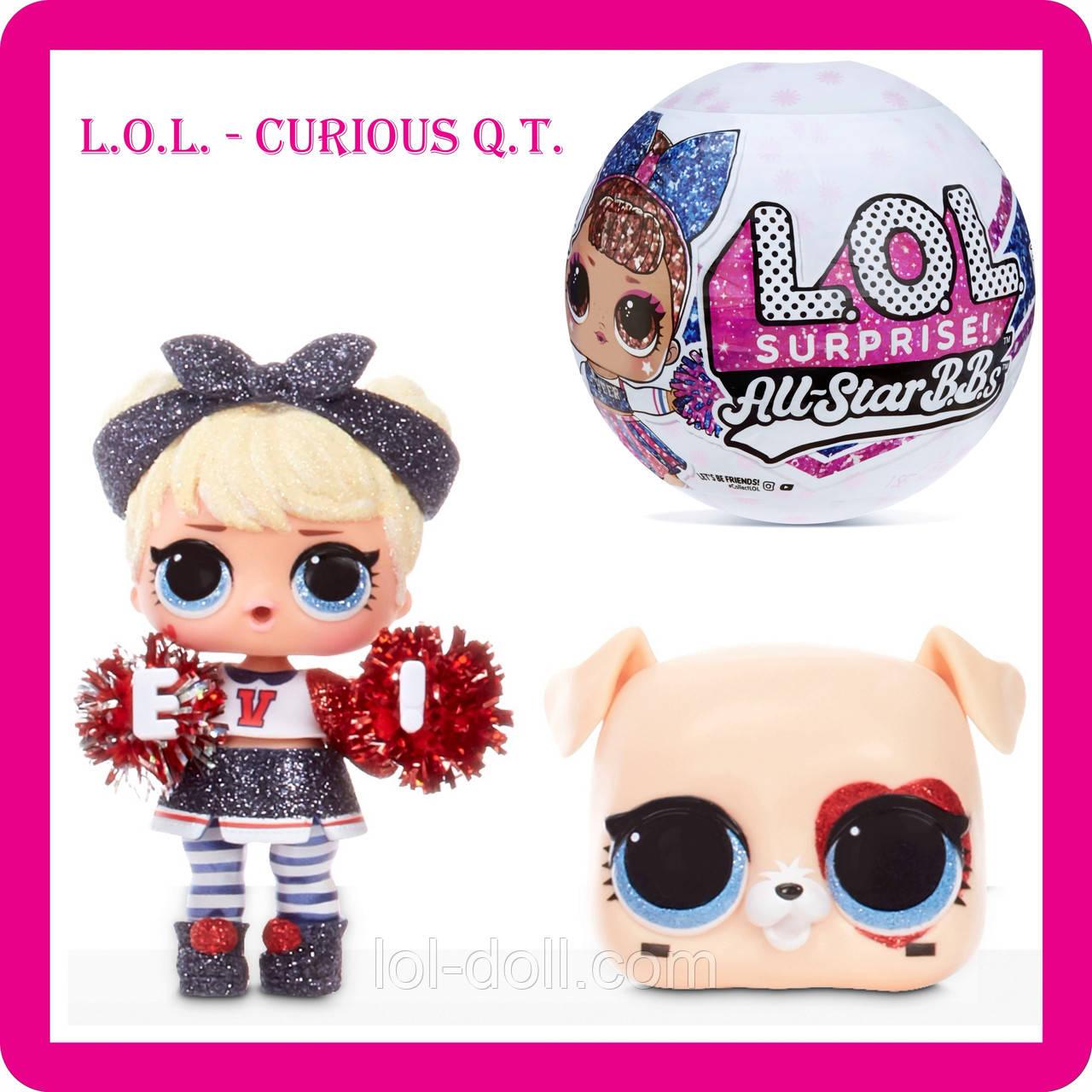 Кукла ЛОЛ Алиса Спортивная Команда Curious Q.T. LOL Surprise Оригинал All Stars