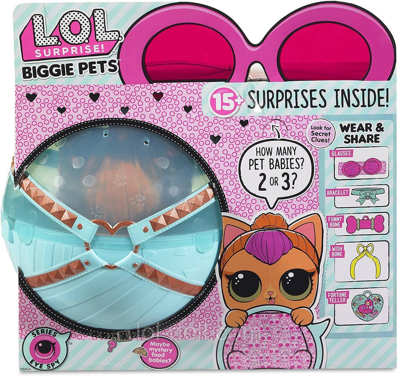 Кукла ЛОЛ Большой Питомец Неон Китти Оригинал L.O.L. Surprise!  - Biggie Pets Neon Kitty