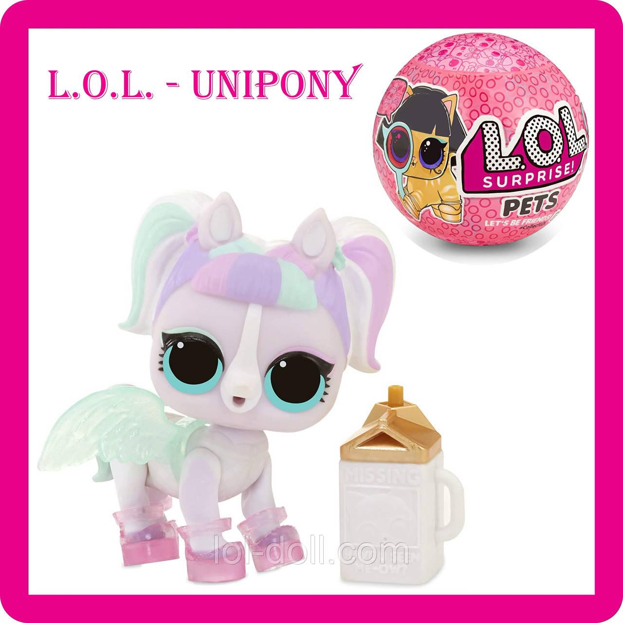 Кукла LOL Surprise 4 Серия Питомец Unipony - Единорожка Лол Сюрприз Без Шара Оригинал