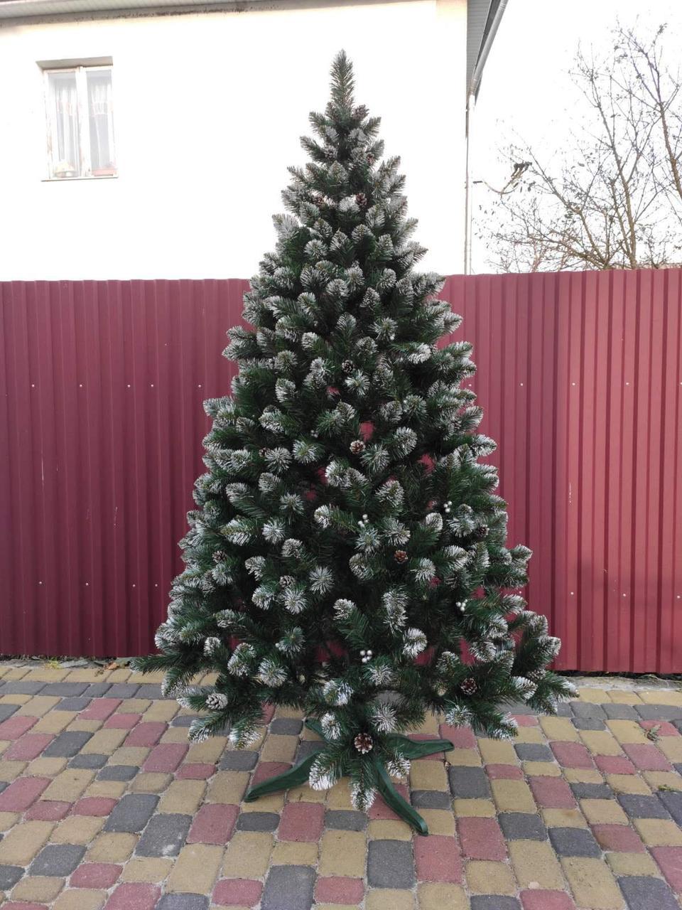 Новогодняя искусственная елка Кармен с серебристыми шишками и жемчугом высотой 2.20 м