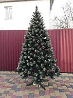 Новогодняя искусственная елка Кармен с серебристыми шишками и жемчугом высотой 2.20 м, фото 1