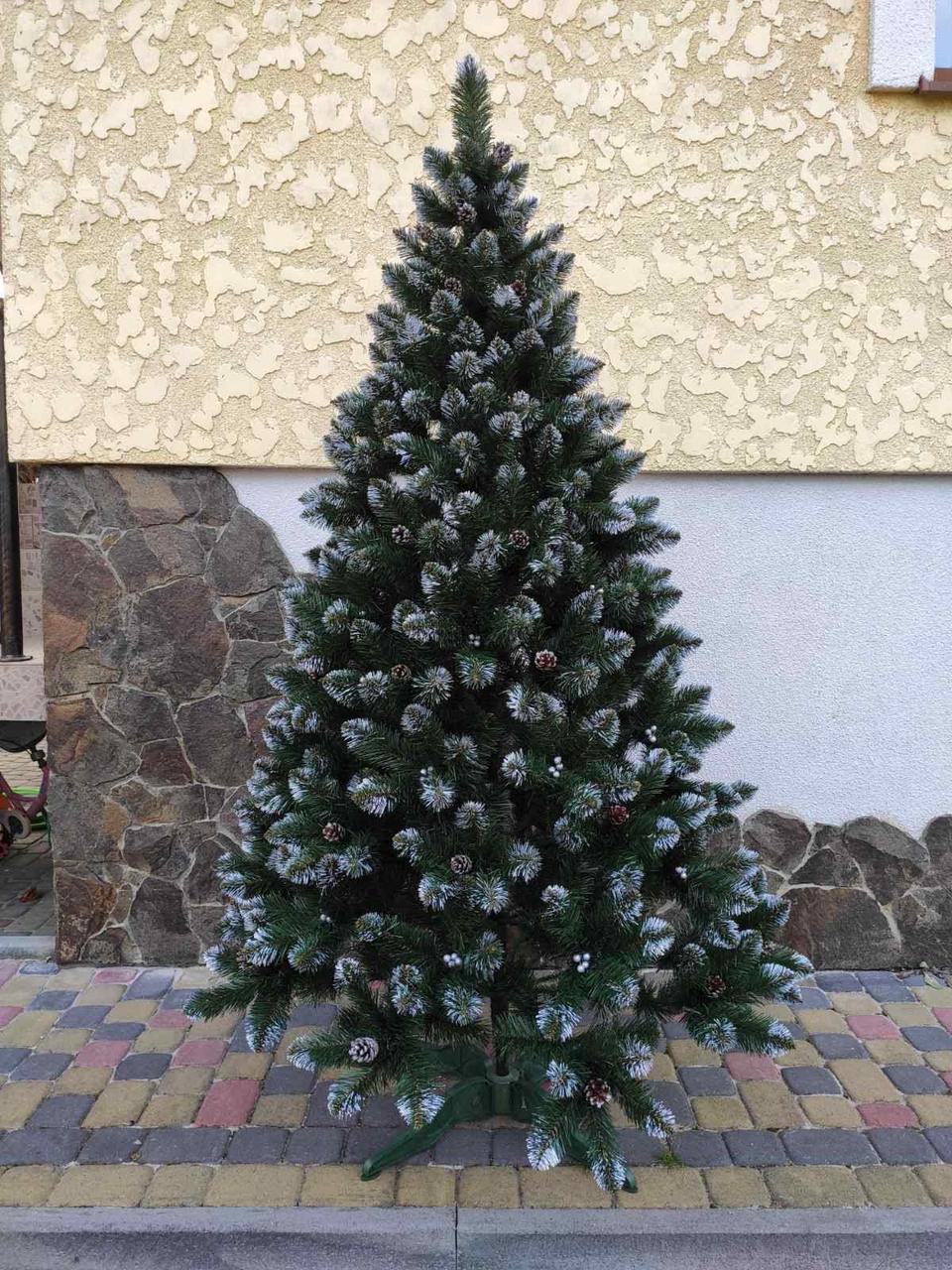 Новогодняя искусственная елка Кармен с серебристыми шишками и жемчугом высотой 2.0 м