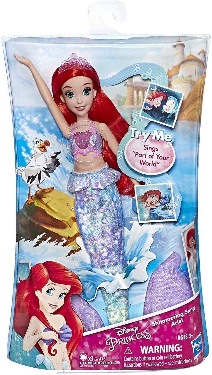 Кукла Русалка Принцесса Дисней, поющая 28 см Оригинал из США