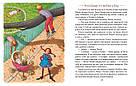 Пеппі Довгапанчоха. Книга 1, фото 3