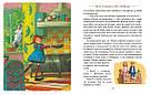 Пеппі Довгапанчоха. Книга 1, фото 4