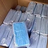 Супер качество: маски медицинские, Защитные маски, синие, паянные. Произведенные на заводе. Не шитые. 500, фото 6
