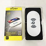 Беспроводное зарядное устройство Awei W2. Цвет: белый, фото 8