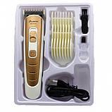 Машинка для стрижки волос Gemei GM-6113 аккумуляторная. Цвет: золотой, фото 2