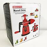 Соковыжималка Meileyi Manual Juic LMY662, фото 4