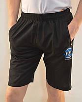 Шорты мужские трикотажные с молниями на карманах синие 4XL ( Венгрия ) - Брак (Товар с витрины), фото 3