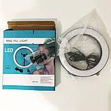Кольцевая лампа 20 см (USB, 8Вт, 3200-5500К), фото 3