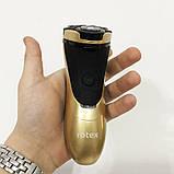 Электробритва ROTEX RHC225-S. Цвет: золотой, фото 3