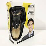 Электробритва ROTEX RHC225-S. Цвет: золотой, фото 4