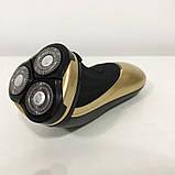 Электробритва ROTEX RHC225-S. Цвет: золотой, фото 6
