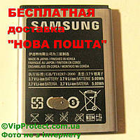 Samsung EB494358VU B7300 Аккумулятор оригинальный 1350 мАч