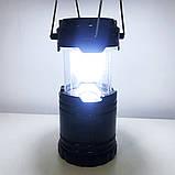 Туристический фонарь-лампа на солнечной батарее CAMPING G85 Черный, фото 8