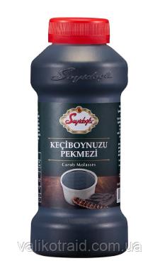 Пекмез рожкового дерева ( carob) 700 гр. Seyidoglu (сироп) пластик