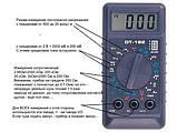 Мультиметр DT-182 (100), фото 3