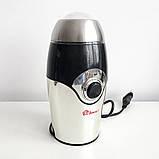 Кофемолка DOMOTEC MS-1107 Серая (150Вт, 50г), фото 7