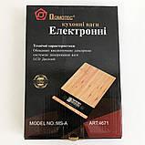 Весы кухонные DOMOTEC MS-A Wood, фото 4