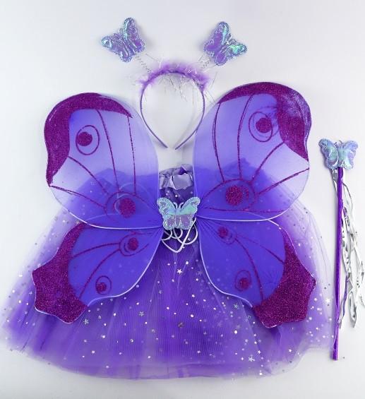 Набор карнавальный Бабочка с юбкой (фиолет, голуб)