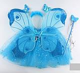 Набор карнавальный Бабочка с юбкой (фиолет, голуб), фото 2