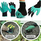 Садовые перчатки Garden Glove, фото 4