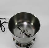 Кофемолка DOMOTEC MS-1206 Серая (150Вт, 70г), фото 2
