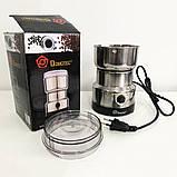 Кофемолка DOMOTEC MS-1206 Серая (150Вт, 70г), фото 8