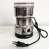 Кофемолка DOMOTEC MS-1206 Серая (150Вт, 70г), фото 9