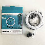 Кольцевая лампа 16 см (USB, 5Вт, 3200-5500К), фото 8