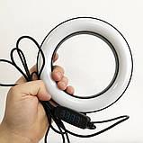 Кольцевая лампа 16 см (USB, 5Вт, 3200-5500К), фото 10