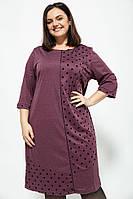 Платье женское 150R649 цвет Сливовый