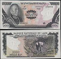 Лаос 1000 кіп 1975 рік. UNC