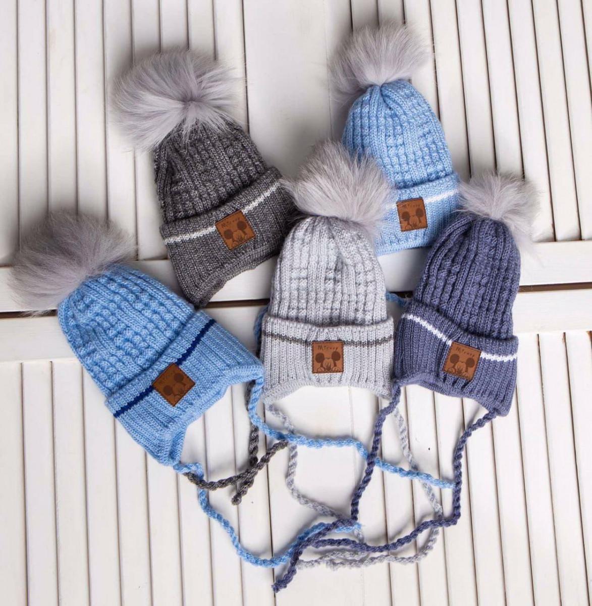 Зимова в'язана шапка з двома помпонами для хлопчика оптом - Артикул 2730
