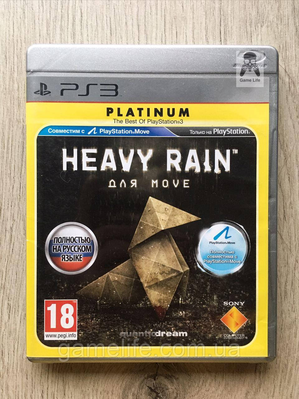 Heavy Rain (рус.) (б/у) PS3